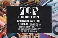 TCP EXHIBITION